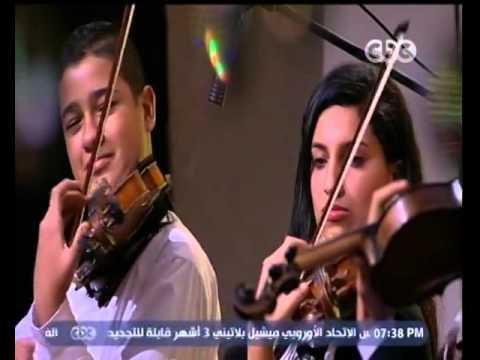 #معكم_منى_الشاذلي | عزف ياباني مصري بين العالمي ريو جوتو وطلبة الكونسرفاتوار