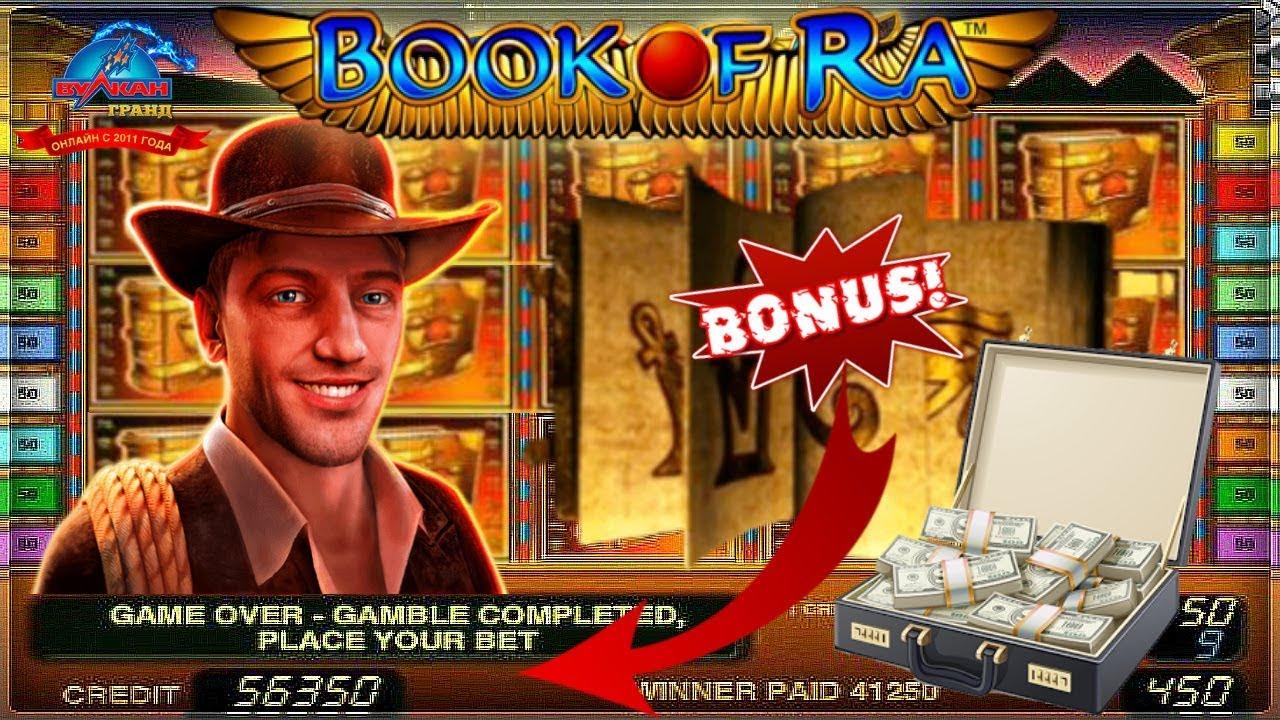 Рулетка — динамичная азартная игра с большим выбором ставок, доступными лимитами, крупными выигрышами.Играйте на деньги в казино Вулкан.