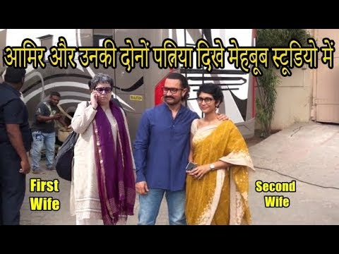 Aamir Khan And His Two Wives Reena Dutta And Kiran Rao Appeared In