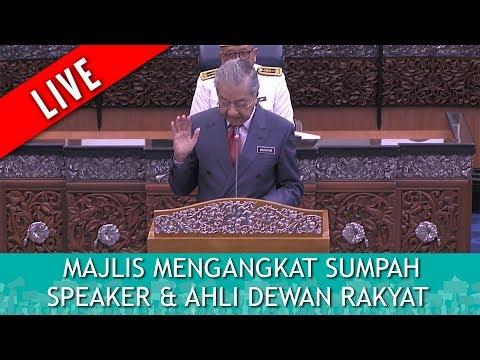 FULL :  Majlis Mengangkat Sumpah Speaker & Ahli  Ahli Dewan Rakyat  Isnin 16 Julai 2018