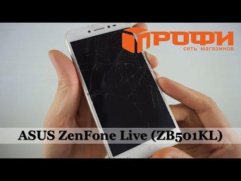 ASUS ZenFone Live ZB501KL разборка и замена дисплея. Предлагайте новые рубрики. Профи