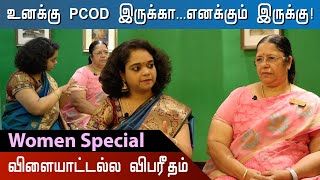 menstruation-is-nothing-but-the-tears-shed-by-the-uterus-for-the-baby-dr-pavithra-ramakrishnan-sarada-ramani-women-special