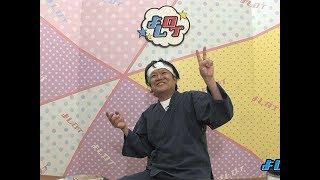 2017年03月24日(金)星田英利のよしログ。今から20数年前、ほっしゃん...