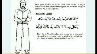 Funeral Prayer - Namaz e Janaza - Salat Al Janaza