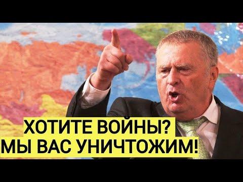 Жириновский дал УЖАСНЫЙ ПРОГНОЗ о конфликте в Карабахе
