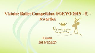 TOKYO2019~夏~-Victoire Ballet Competition Digest movie