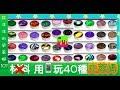 材料  用手機玩40種史萊姆! Super Slime Simulator App上集~留言回答謎題喔! [YYTV / 許洋洋愛唱歌] ▻訂閱  YYTV/許洋洋愛唱歌https://goo.gl/FMt1PC...