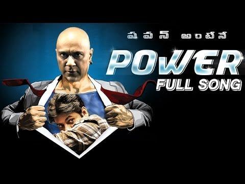 Pawan Kalyan's Power Video Song By Baba Sehgal