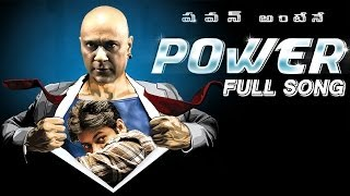 Pawan Kalyan's Power Video Song By Baba Sehgal