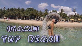 Тайланд   Самуи. Лучшие пляжи острова. Отдых с семьей.