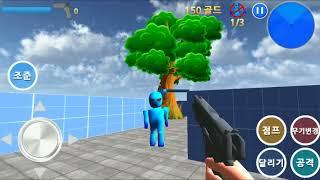 모바일 게임 [파인딩 블루] 퍼렁이 퍼렁이를 찾아서 바람을 빼줘야해요!!! 찾아라 퍼렁이!! 간단 리뷰 & 플레이 영상