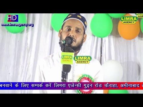 Mumtaz Tandavi Part 1, 2 October 2017 Iltefatganj Ambedkar Nagar HD India