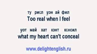 Песни и фильмы на английском языке онлайн DS Pretender Eng