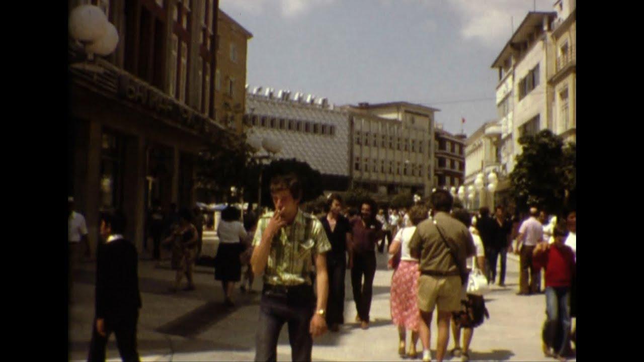 (ВИДЕО) - Ето как е изглежала Bulgaria през 1981