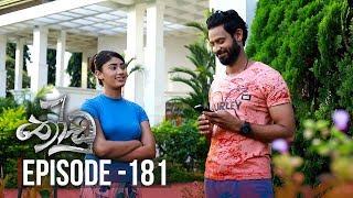 Thoodu | Episode 181 - (2019-10-28) | ITN Thumbnail