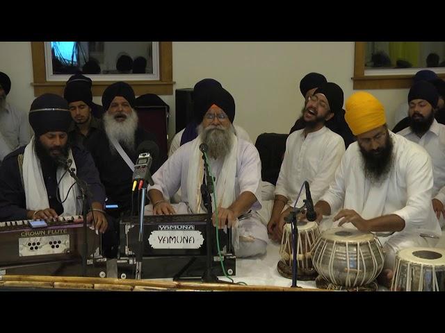 Bhai Narinderpal Singh (Amritsar) TSC2018 - Aisee Kirapaa Mohi Karahu