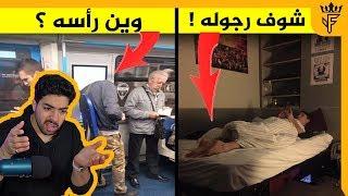 صور تلحس مخك اتحداك تلقى تفسير لها  :) !!!!