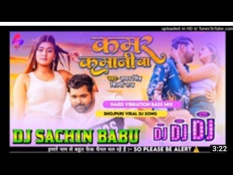 Goriya Gorakhpur ke Laike status new VIDEO song Rajanish bhai