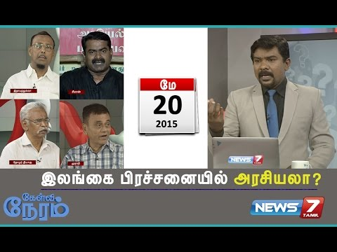 Has the plight of  Sri Lankan Tamils turned out to be a mere electoral theme for parties in TN ?