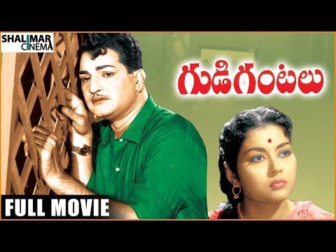 Gudi Gantalu { గుడి గంటలు సినిమా } Full Movie || N.T. Rama Rao Krishna Kumari