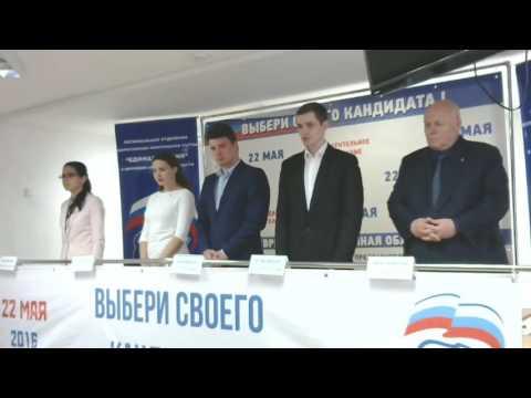 Предварительное голосование: дебаты. ЕАО село Ленинское. 15.05.16