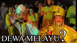 Datuk Gong - Dewa Melayu di Nusantara