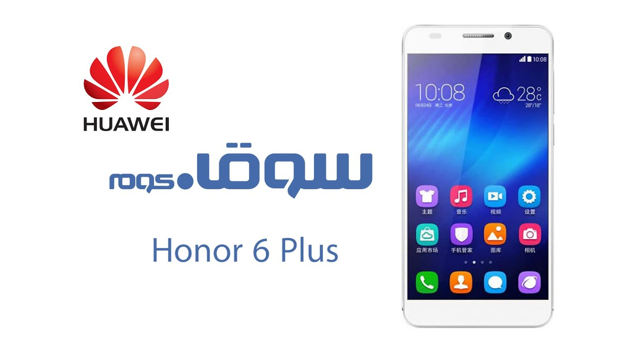 Huawei Honor 6 Plus Review on Souq com - هاتف هواوي اونور ٦ بلس على سوق كوم