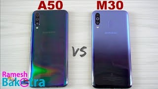 Samsung Galaxy A50 vs Galaxy M30 SpeedTest and Camera Comparison