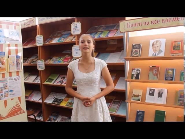 Изображение предпросмотра прочтения – АнастасияЗайченко читает произведение «Клён ты мой опавший» С.А.Есенина