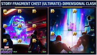 FREE CTP, ODINS BLESSINGS & 12,000 T3 MATERIAL 👉 200 STORY MODE FRAGMENTS ! Marvel Future Fight screenshot 4