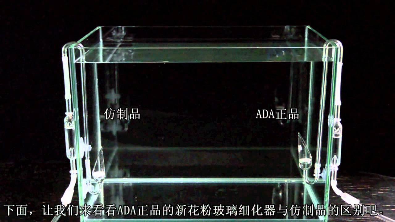 ADA影像】第六期 - YouTube