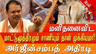 VALENTINES DAY special | ramalingam to cow urine | interview with arjun sampath tamil news live