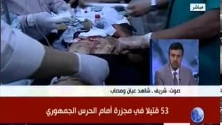 شاهد عيان يؤکد ان الجيش هو الدي قام بمجزرة في حق ابناء مصر وهم يصلون صلاة الفجر وقتلى من بينهم رضع