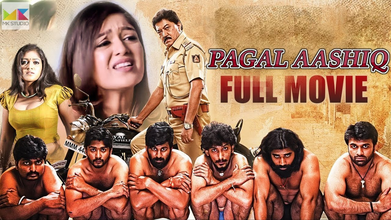 PAGAL AASHIQ New Release Full Hindi Dubbed Movie 2021 | New South Indian Movies Dubbed in Hindi | HD