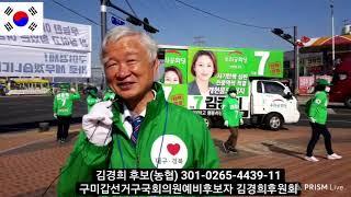 탄핵세력 심판하자! 박근혜대통령 탄핵변론 서석구 변호사…