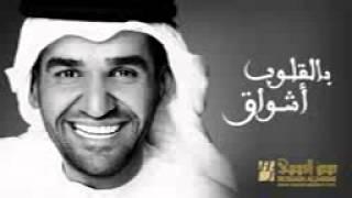حسين الجسمي-بالقلوب اشواق