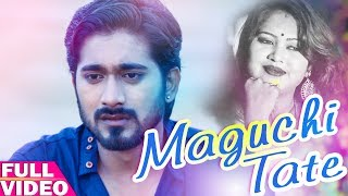 Maguchi Tate Mo Mannat Re - Odia New Music Video - HD