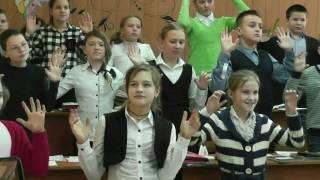 Фрагменты урока по музыке для 5 класса
