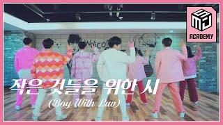 [THE SMJ] BTS 방탄소년단 - '작은 것들을 위한 시 (Boy With Luv) Feat. Halsey' FULL DANCE COVER
