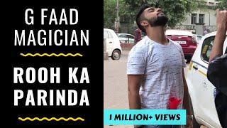 FAAD MAGICIAN - REAL THUG OF HINDUSTAN | RJ ABHINAV thumbnail