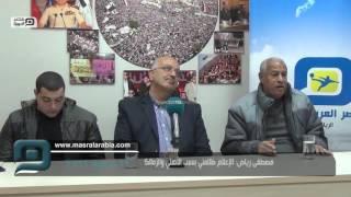 مصر العربية | رئيس الترسانة: وزير الرياضة لم يبخل على أندية المظاليم