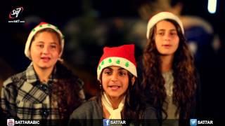 Last Christmas - جوقة مار ايليا - أربيل - ترانيم الميلاد