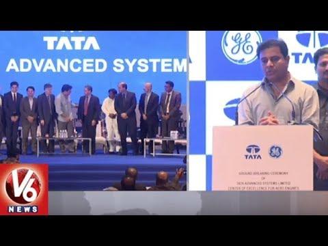 10 PM Hamara Hyderabad News | 12th February 2018 | V6 Telugu News