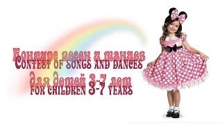 Танец девочек под  популярную песню