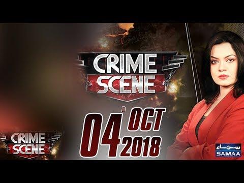 Khawateen Per Tashadud Ke Waqiyat | Crime Scene | SAMAA TV | October 04, 2018