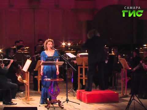 Живая музыка. Сказка с оркестром Снежная Королева. (2 часть)