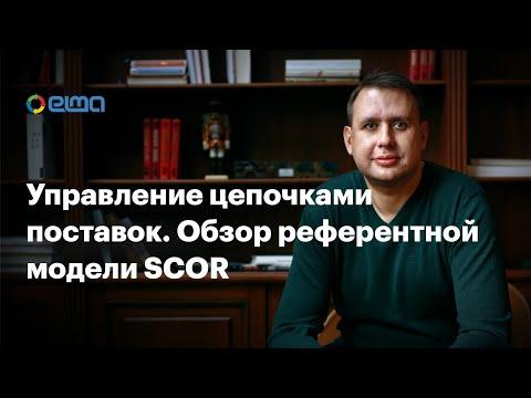Бизнес - обучение в Томске – семинары, курсы, тренинги