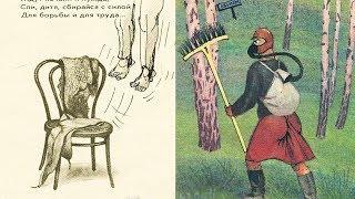 ТЕСТ на УПОРОТОСТЬ: Дорисовки в учебниках. Человек паук протирает пыль. Русский Дарт Вейдер