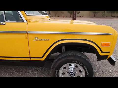 Ford Bronco Ranger