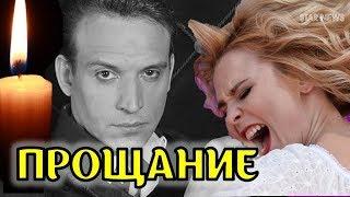 У Пелагеи СЛУЧИЛСЯ СРЫВ во время прощания с участником шоу Голос Алексеем Сафиулиным